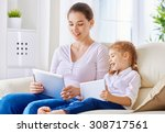 happy mother and child together | Shutterstock . vector #308717561
