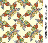 vector seamless pattern ethnic... | Shutterstock .eps vector #308812289