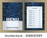 restaurant menu with hand drawn ... | Shutterstock .eps vector #308830589