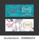 voucher  gift certificate ... | Shutterstock .eps vector #308888654