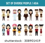 set of full body diverse... | Shutterstock .eps vector #308901419