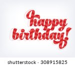 vector textured birthday... | Shutterstock .eps vector #308915825