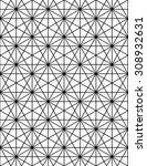 monochrome abstract textured... | Shutterstock . vector #308932631