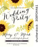 Wedding Card Or Invitation Wit...