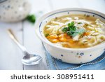 Small photo of Hot and alible chicken soup