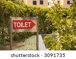 toilet signal in the outdoor... | Shutterstock . vector #3091735
