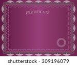 red dark certificate | Shutterstock .eps vector #309196079