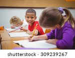 students smiling and looking at ... | Shutterstock . vector #309239267