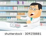 pharmacist chemist man in... | Shutterstock .eps vector #309258881