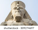 head of ramses ii at the luxor... | Shutterstock . vector #309274697