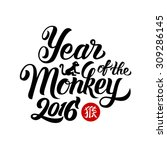 Year Of The Monkey 2016   Hand...