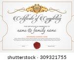 vector certificate template. | Shutterstock .eps vector #309321755