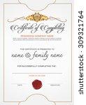 vector certificate template. | Shutterstock .eps vector #309321764
