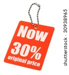 Sale tag on pure white,  no copyright infringement - stock photo