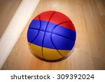 basketball ball with the... | Shutterstock . vector #309392024