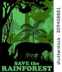 vector evening in jungle | Shutterstock .eps vector #309408881