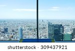 sight seeing japan from tall... | Shutterstock . vector #309437921