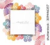 asian background | Shutterstock .eps vector #309446357