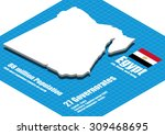 egypt map vector three... | Shutterstock .eps vector #309468695