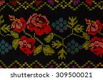 romanian folk seamless pattern... | Shutterstock . vector #309500021