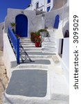 view of a santorini house ... | Shutterstock . vector #3095029
