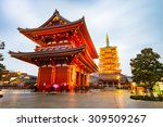 tokyo at night with the senso... | Shutterstock . vector #309509267
