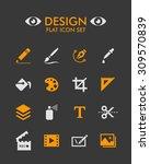 vector flat icon set   design  | Shutterstock .eps vector #309570839