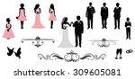 set of vector wedding... | Shutterstock .eps vector #309605081