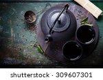 Black Iron Asian Tea Set...