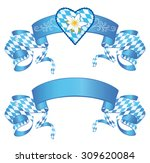 oktoberfest ornate satin ribbon ... | Shutterstock .eps vector #309620084