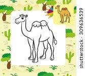 illustration of cute camel.