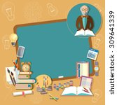 back to school education school ... | Shutterstock .eps vector #309641339