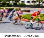 bicyclist | Shutterstock . vector #309659501