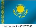 a 3d wavy flag illustration of... | Shutterstock .eps vector #309670949