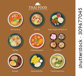 set of thai food | Shutterstock .eps vector #309677045