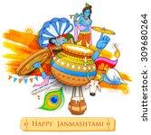 illustration of lord krishana... | Shutterstock .eps vector #309680264