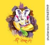 ������, ������: illustration of Lord Ganesha
