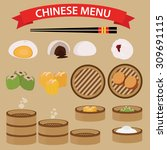 set of chinese food and cuisine   Shutterstock .eps vector #309691115