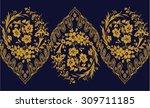 hungarian folk art | Shutterstock .eps vector #309711185