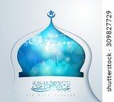eid adha mubarak arabic... | Shutterstock .eps vector #309827729