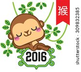 happy new year 2016. year of... | Shutterstock .eps vector #309832385