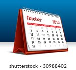 vector illustration of a 2010... | Shutterstock .eps vector #30988402