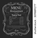 restaurant menu blackboard... | Shutterstock .eps vector #309889277