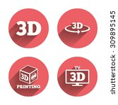 3d technology icons. printer ...   Shutterstock .eps vector #309895145