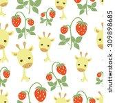 cute giraffe pattern | Shutterstock .eps vector #309898685