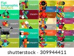 mega collection of vector flat... | Shutterstock .eps vector #309944411