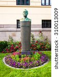 Small photo of OSLO, NORWAY - JULY 7: Alfred Nobel statue in front of the Norwegian Nobel Institute on July 7 2015 in Oslo, Norway.