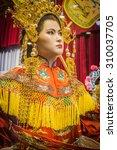 guangzhou  china   aug 24 ... | Shutterstock . vector #310037705