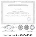 gray horizontally certificate... | Shutterstock .eps vector #310044941