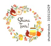 vector collection of label and... | Shutterstock .eps vector #310112429